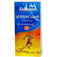 Чай За Динамо BLACK TEA, 25 пак.