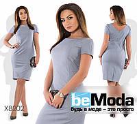 Платье-футляр миди облегающее из поливискозы с короткими рукавами