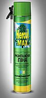 Пена монтажная ручная  HERCUL MAX всезезонная 850мл/1000гр