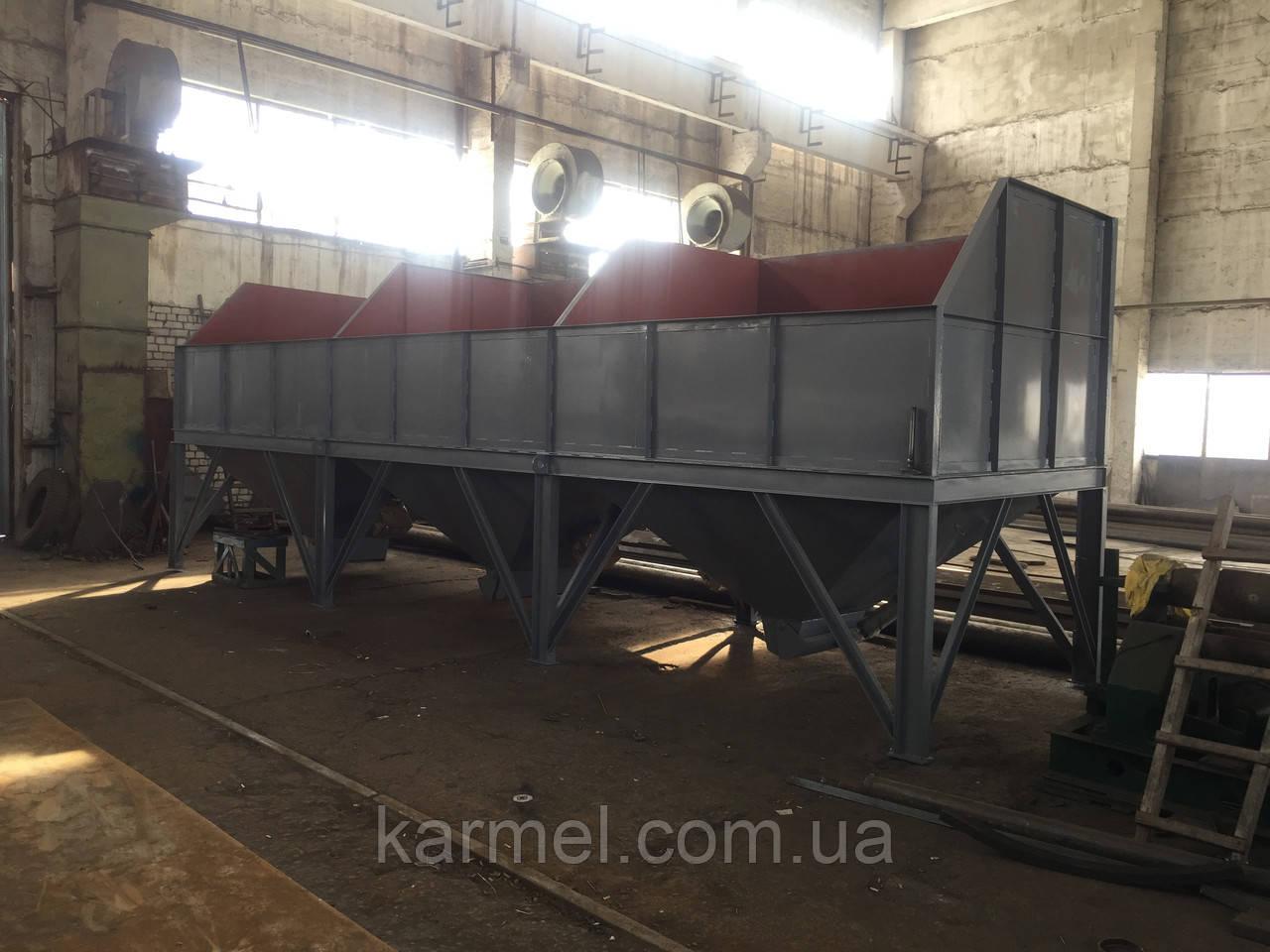 Бункер трёх секционный для хранения инертных материалов KARMEL