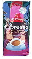 Dallmayr Esspresso d'Oro кофе в зернах (1 кг) Германия