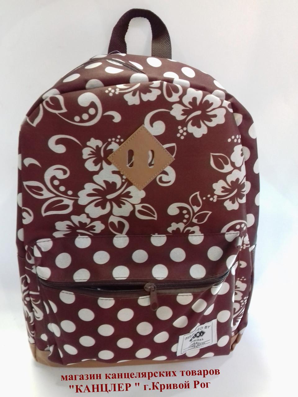 Універсальний місткий рюкзак для дівчинки