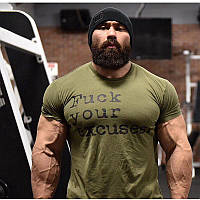 Спортивная футболка Fuck your excuses