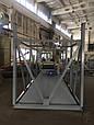 Бункер двух секционный  для хранения инертных материалов KARMEL, фото 6