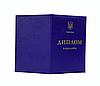 Обкладинка для диплома, напівм'яка, синя,, фото 2