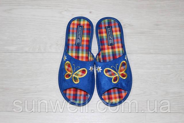 Belsta обувь