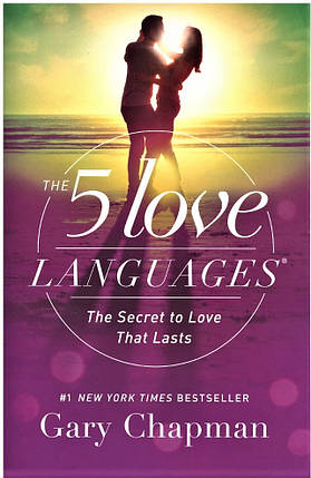 The 5 Love Languages: The Secret to Love that Lasts, фото 2