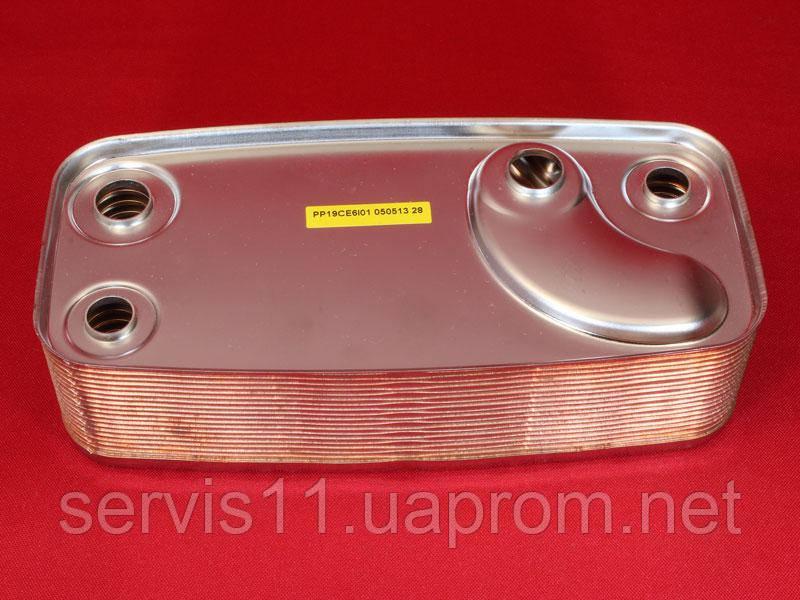 Теплообменник Immergas ГВС (19 пластин) Major 24