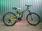 Горный велосипед Titan Ghost 26 дюймов, фото 2