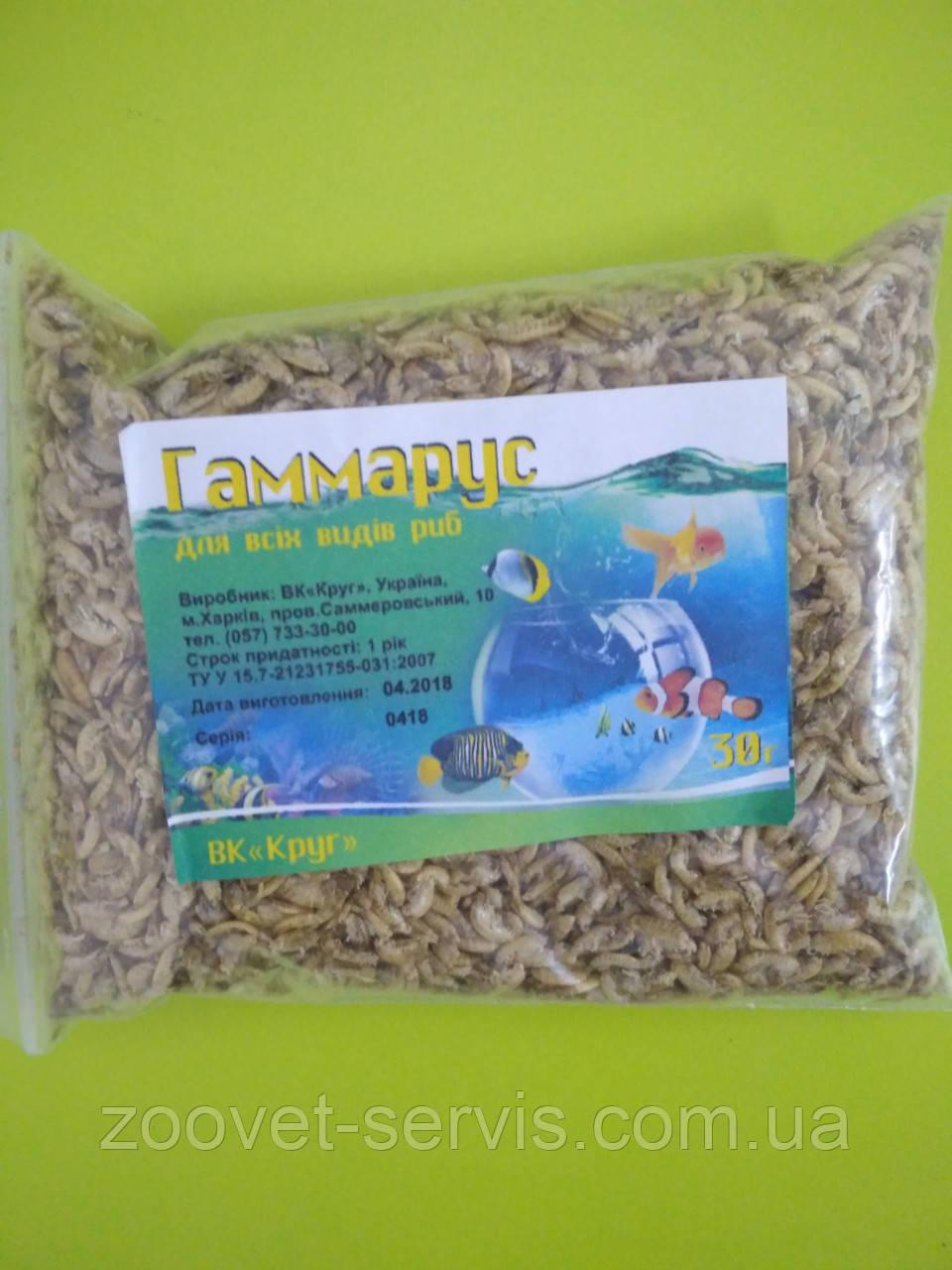 Корм для рыб «Гаммарус» 200 г