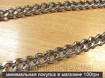 Цепь крепкая стальная для сумок (2.5мм) никель, 5м 5348