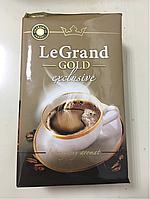 Кава LeGrand 250гр