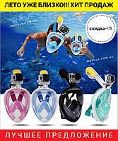 Маска для плавания,дайвинга, EasyBreath крепление для GoPro L/XL, S/M