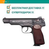 Пневматический пистолет Gletcher APS NBB Пистолет Стечкина АПС подвижный затвор газобаллонный CO2 125 м/с