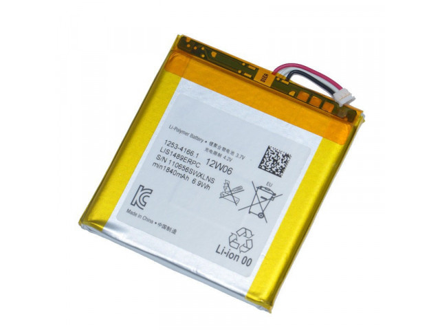 Аккумулятор Sony LIS1489ERPC для Sony LT26W Xperia Acro S 1840 mAh Оригинал