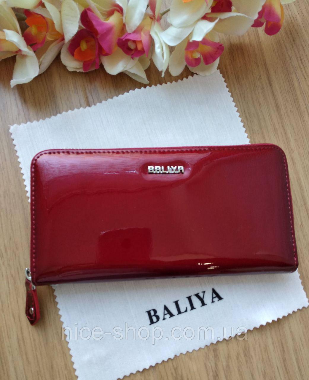Красный кожаный лаковый кошелёк на змейке серебряная фурнитура