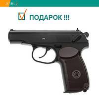 Пневматический пистолет Gletcher PM Пистолет Макарова ПМ газобаллонный CO2 120 м/с, фото 1