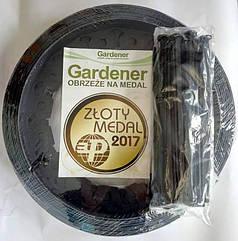 Бордюр GARDENER 10м и 20 колышков