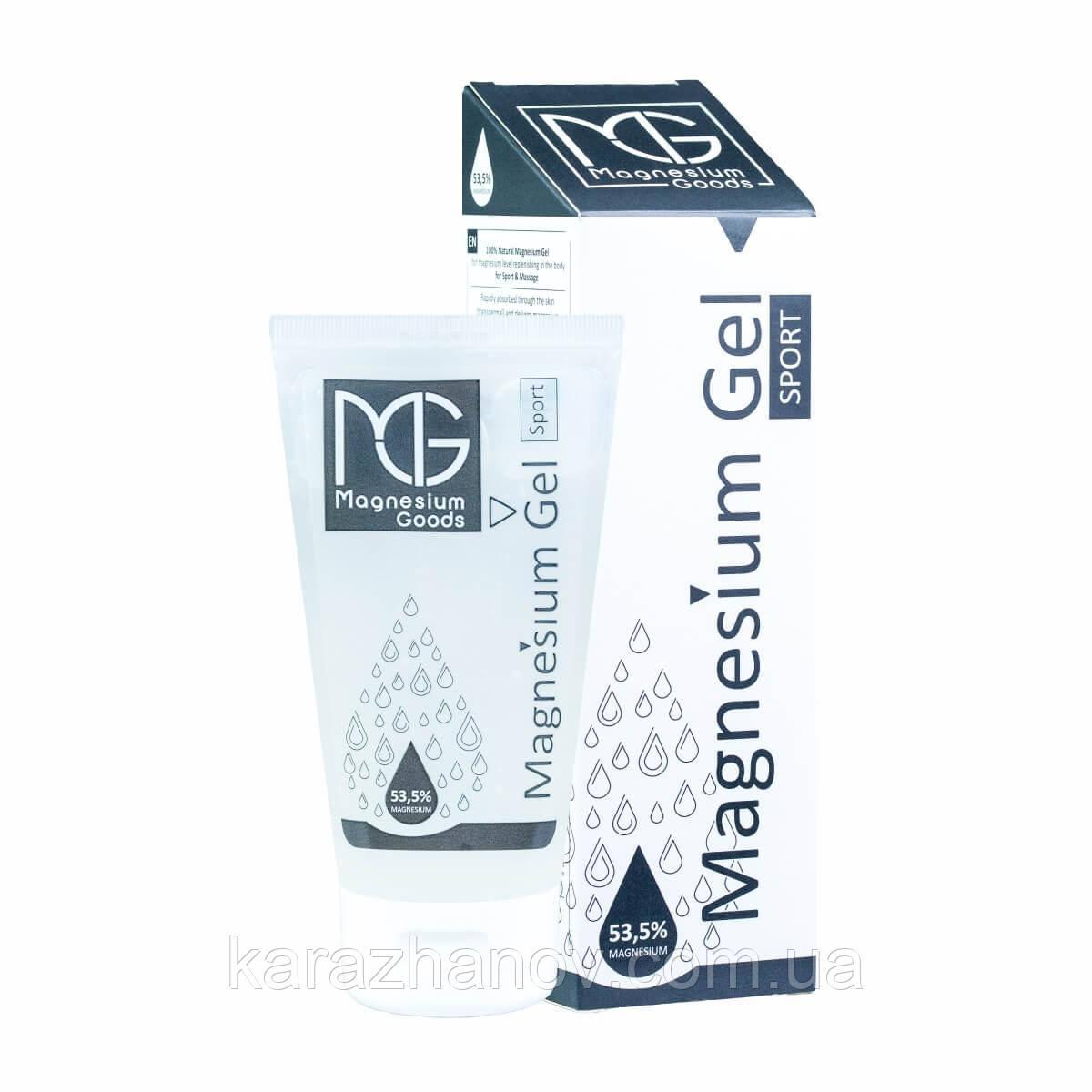 Магниевый гель для массажа и спорта  150мл. Magnesium Gel