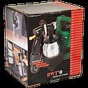 Краскопульт электрический DWT ESP05-200T, фото 6