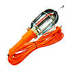 Переносная лампа 60Вт 250В оранжевая 15м