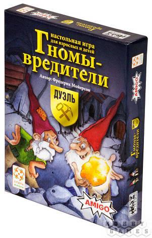 6992ebc7de5ee Гномы-вредители: Дуэль, настольная игра в Киеве, Украине - 297,98 ...