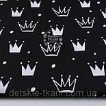 """Лоскут ткани №1315а """"Нарисованные короны"""" белые на чёрном  , фото 2"""