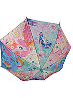 Зонтик для девочки my LITTLE PONY