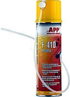 Средство для защиты закрытых профилей APP Profil F410 янтарное, аэрозоль 0,5л  050405