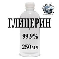 Глицерин VG  Glaconchemie 99.9%, Германия - 250мл