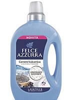Гель для стирки Felce Azzurra Cenere Vulcanica 1595 мл