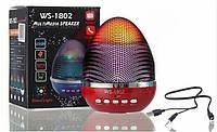 Портативная колонка WS-1802 Multimedia Speaker LED, Bluetooth, Колонка Bluetooth, мини динамик, фото 1