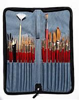 Пенал Pinax  для кистей с длинной ручкой 37*14*2,5 см