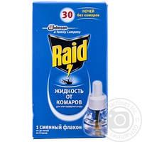 Raid рідина 30 ночей проти комарів