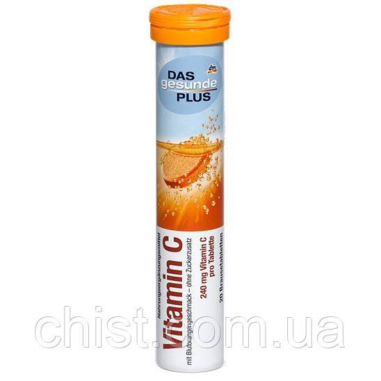 "Denkmit Шипучие витамины DAS gesunde PLUS ""Vitamin C""(20шт) Германия"