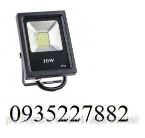 Прожектор светодиодный 10W , фото 2