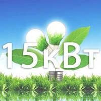 Сетевая солнечная станция 15 кВт (KDM + Growatt)