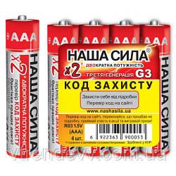 "Батарейка ""Наша сила"" микропальчиковая R03 4 шт (ААА)"
