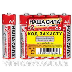 """Батарейка """"Наша сила"""" пальчиковая R6 4 шт (АА)"""