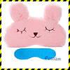 Маска для сна Silenta Зайчик + гелевый вкладыш. Pink
