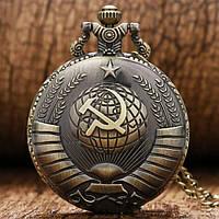 Мужские часы СССР карманные с цепочкой, фото 1