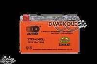 """АКБ  12V 7A  гелевый, узкий  с датчиком  150-65-95mm  YT7B-4  """"OUTDO""""  (оранжевый, 2018г)"""