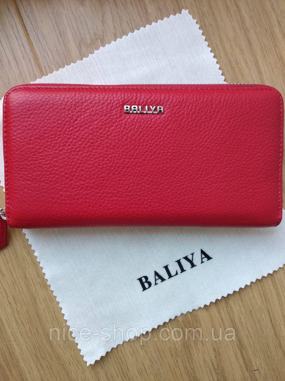 Красный кожаный  кошелёк на змейке серебряная фурнитура