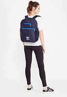 Спортивный рюкзак Adidas Originals Trefoil Backpack BP7322 со скидкой