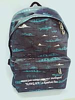 Универсальный вместительный рюкзак Kite GoPack