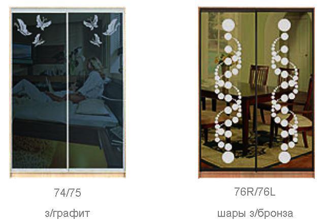 ШКАФЫ-КУПЕ с ФАСАДАМИ из тонированных зеркал с РИСУНКАМИ пескоструй (фото 3)