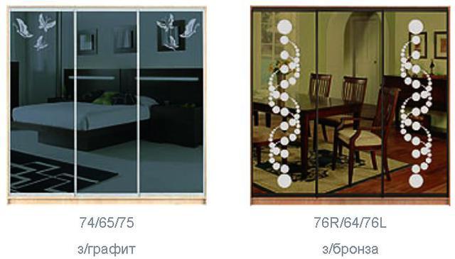 ШКАФЫ-КУПЕ с ФАСАДАМИ из тонированных зеркал с РИСУНКАМИ пескоструй (трехдверный, фото 5)