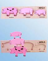 Набор рамка-вкладыш HEGA Свиньи, фото 1
