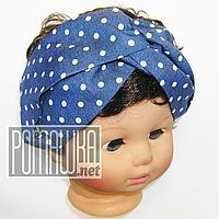 Детская повязка на голову для девочки р. 48-50 ТМ Ромашка 4123 Синий 48