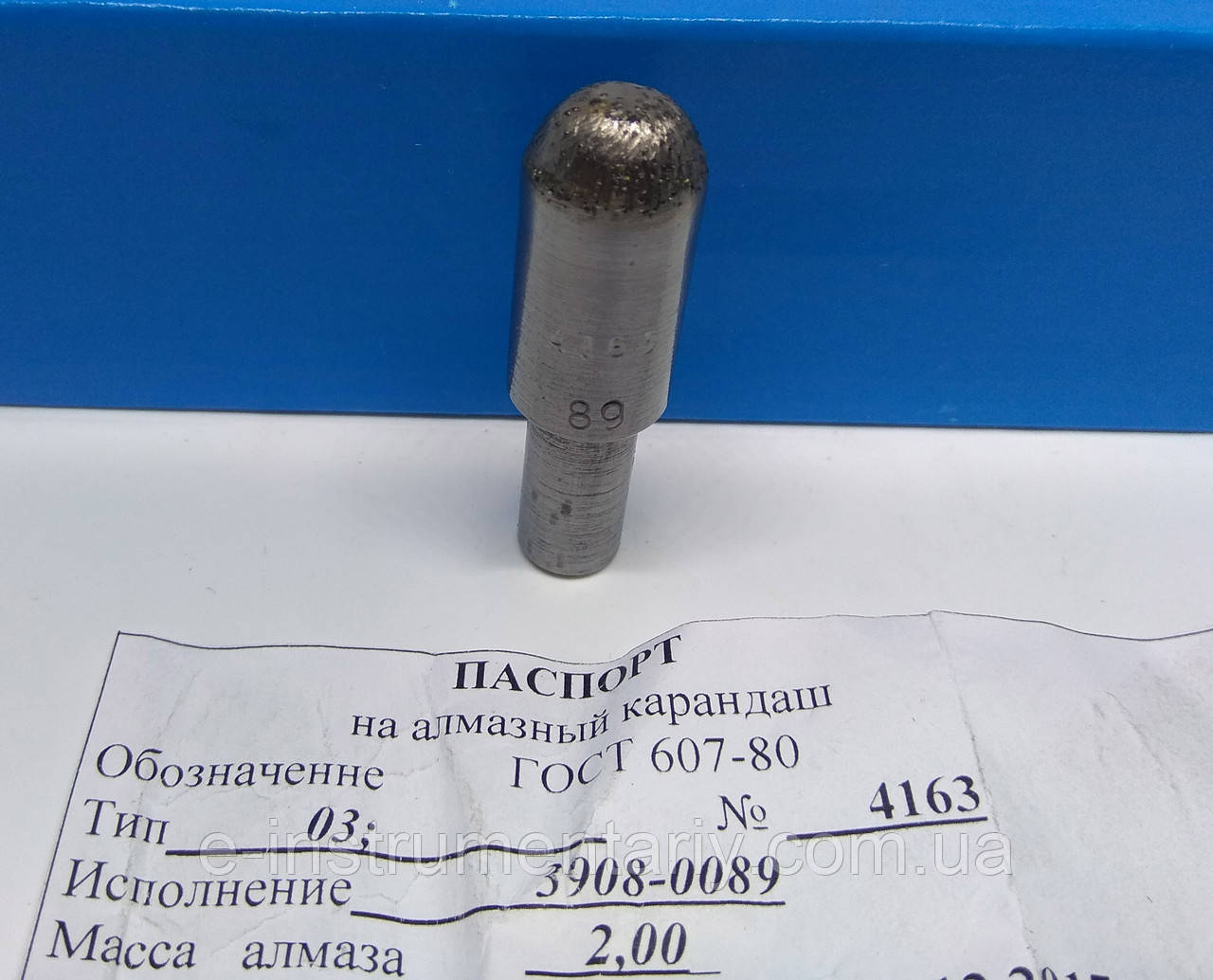 Карандаш алмазный 3908-0089 тип 03 исп.С 2,0 карат. качество- 1